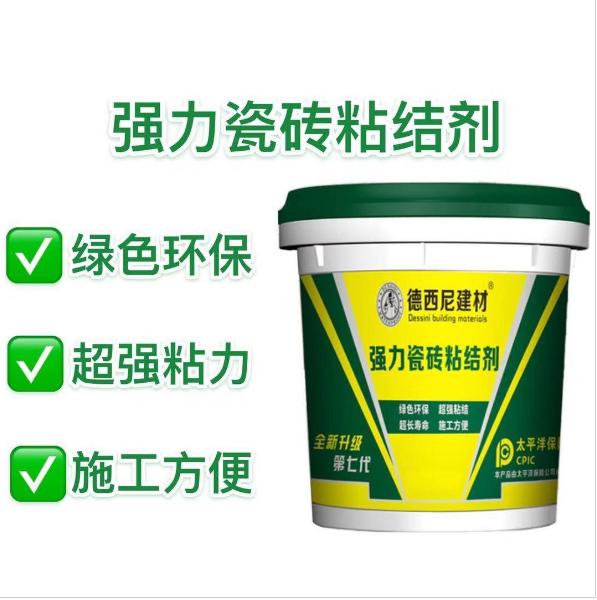 浙江舟山瓷砖粘结剂厂家加盟、瓷砖背胶经销商代理价格