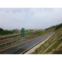 南宁外环高速公路