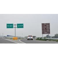 桐柏高速公路