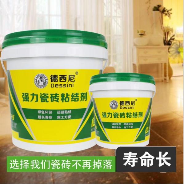 瓷砖粘结剂河北厂家,品牌背胶厂家,水剂背胶价钱