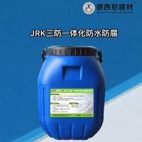 福建JRK三防一体化弹性防水防腐涂料生产厂家