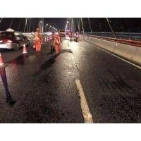 中國高架橋路專用AMP有機反應型防水涂料