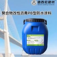 PB-1改性沥青路面防水涂料混凝土桥面防水层施工