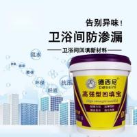 广州回填宝生产厂家之一_回填宝代加工