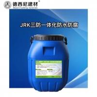 JRK三防一体化防水防腐涂料污水处理池要求材料