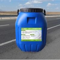 AMP反应型粘结防水剂施工方案