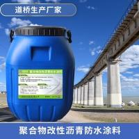 PB胎体增强型桥面防水材料当天出货 运费低