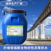 纤维增强型防水粘结材料桥梁建设专用
