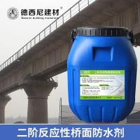 二阶反应性桥面防水剂江门厂家