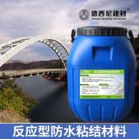 反应型防水粘结材料-济宁快速路桥面防水