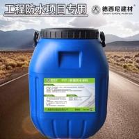 陽春FYT-1改進型防水涂料標準施工步驟展示