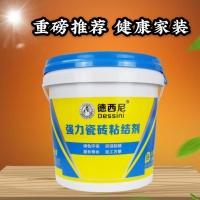 广东广州瓷砖背胶 即刷即贴型 现货发售