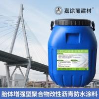 道桥专用聚合物改性沥青胎体增强型防水层材料