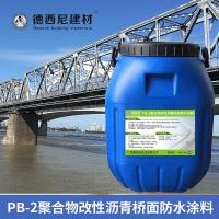 PB-2聚合物改性沥青防水涂料桥面施工价格