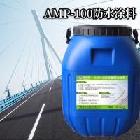 amp-100二阶反应型防水粘结材料生产厂家