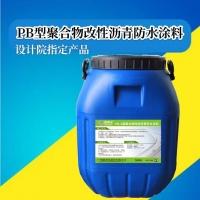 PB2聚合物改性沥青防水涂料厂家批量采购价格