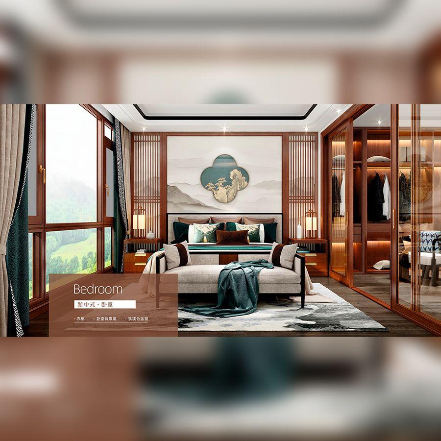 新中式・卧室