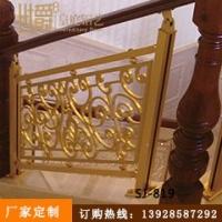复式室内楼梯 家用楼梯护栏 铝合金楼梯 别墅楼梯扶手栏杆