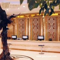 優質金屬屏風 高檔酒店屏風 定制雕花屏風