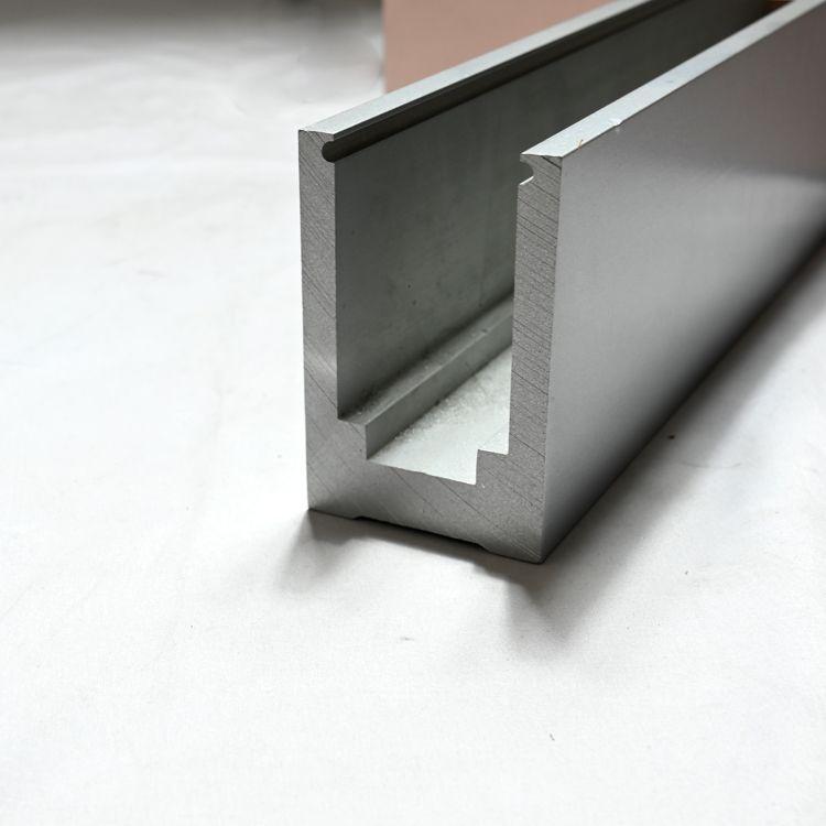 厂家供应6063U型落地玻璃地槽 露台扶手铝合金底槽