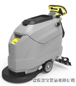 沈阳富宝沃森洗地机,凯驰BD50/50 C手推式紧凑型洗地吸