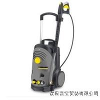 沈阳凯驰高压冷水清洗机HD7/18C高压水枪