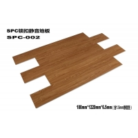 SPC鎖扣石塑室內防潮舊房改造快裝地板