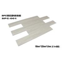 韓華雪雁牌SPC石塑防潮酒店改造室內地板