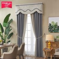 帘到家L20 窗帘成品加厚遮光布 隔热遮阳xzx002-23