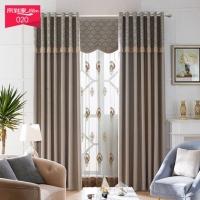 帘到家L25 遮阳隔热客厅卧室提花窗帘定制 SWX339-2