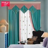 帘到家 颐佳爱法式定制窗帘卧室高遮光 布 EKL01-51