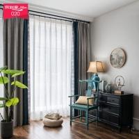 帘到家 L28 客厅卧室落地半遮光窗帘 纱 SY2014-3