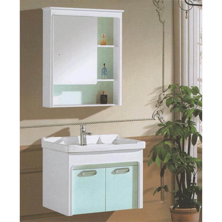 PVC浴室柜6021