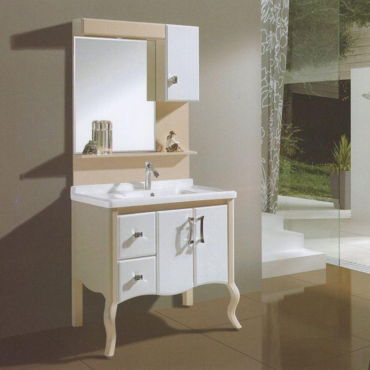 PVC浴室柜6007