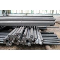 太钢纯铁规格,太钢原料纯铁规格,太钢纯铁