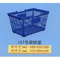 供應天津超市購物筐,手提筐菜籃子-天津諾正廣和塑業