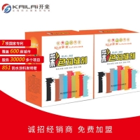 KLAI-602 彩色勾缝剂美缝剂填缝剂