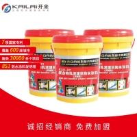KLA-301聚合物乳液建筑防水涂料(丙烯酸)