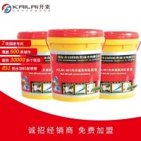 KLAI-801 内外墙系列乳胶漆
