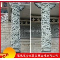 石雕盘龙柱现货 石雕龙凤柱 寺庙双龙柱雕刻