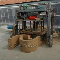 移動式預制U型槽機 預制水泥排水渠制磚機