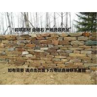 河北 天然垒墙石 垒墙青石厂家