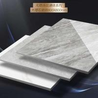釉面磚生產廠家 客餐廳金剛石地板磚 負離子暖色調通體大理石地