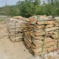 护坡石厂家销售 毛石挡墙 毛石挡土墙 批发厂家