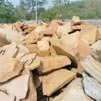 浆砌石厂家批发 锈色垒墙石 毛石报价
