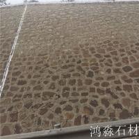 浆砌石厂家销售  锈色毛石 黄色景观石 批发厂家