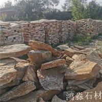 垒墙石厂家供应  片石挡墙 天然垒墙石厂家