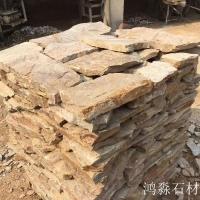 黄砂岩碎拼石 秦皇岛毛边碎拼石 灰色板岩碎拼石