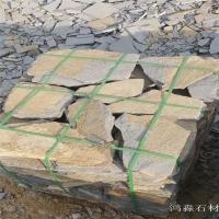 河北亂型板廠家 黃銹石地鋪石 板巖碎拼石 生產廠家
