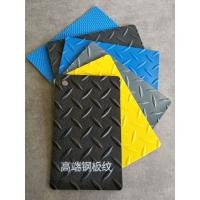 定制PVC钢板纹耐磨胶垫工业地防滑垫厂家品质优质提供PVC塑